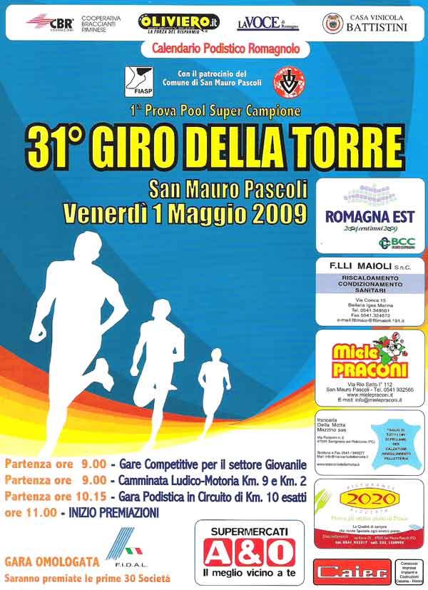 Fiasp Calendario 2020.Locandine San Mauro Pascoli Fc 31 Giro Della Torre 2009