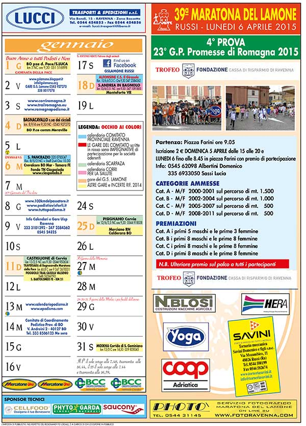 Calendario Anno 2015.Altri Calendari Calendario Civile Anno 2015
